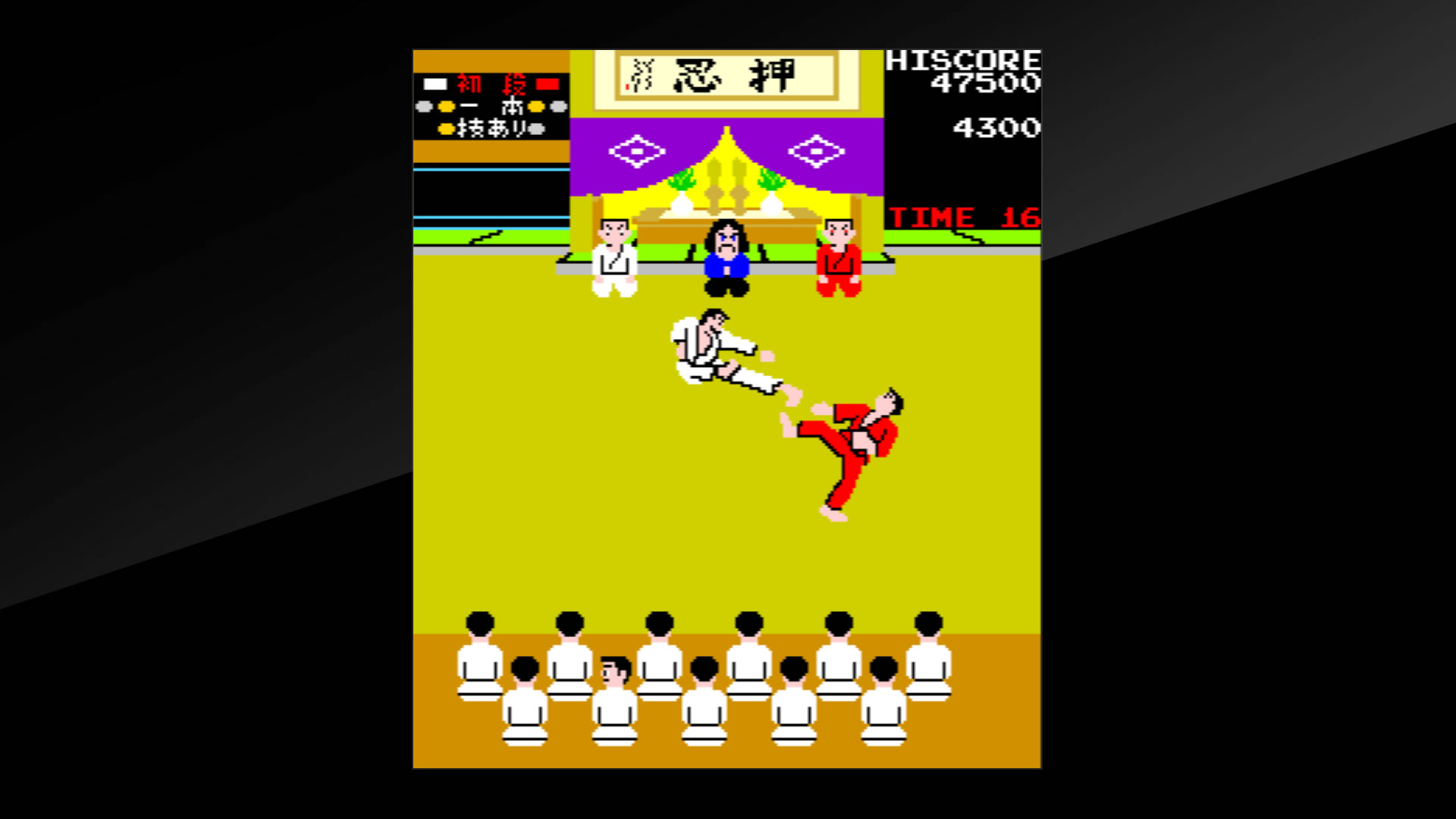 Arcade Archives Karate Champ Review Screenshot 2