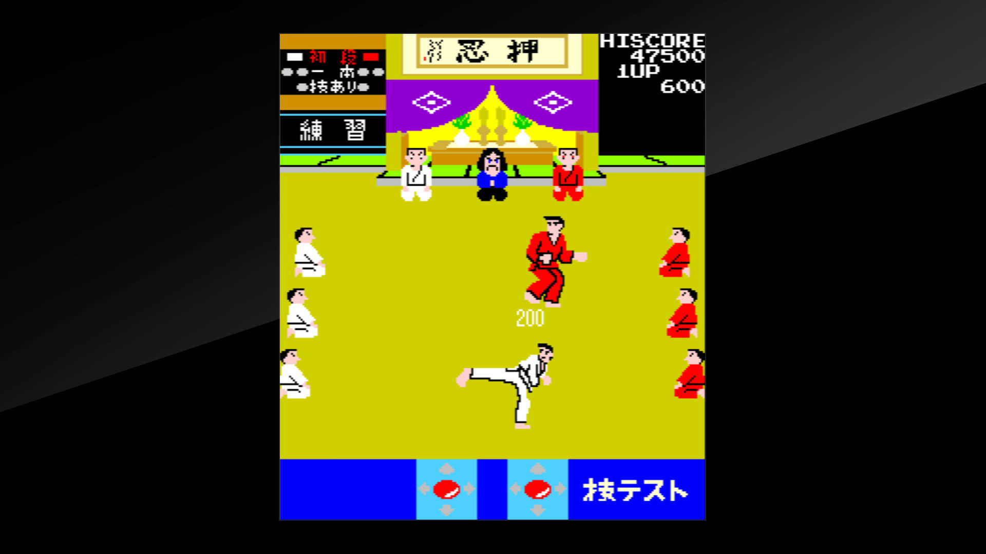 Arcade Archives Karate Champ Review Screenshot 3
