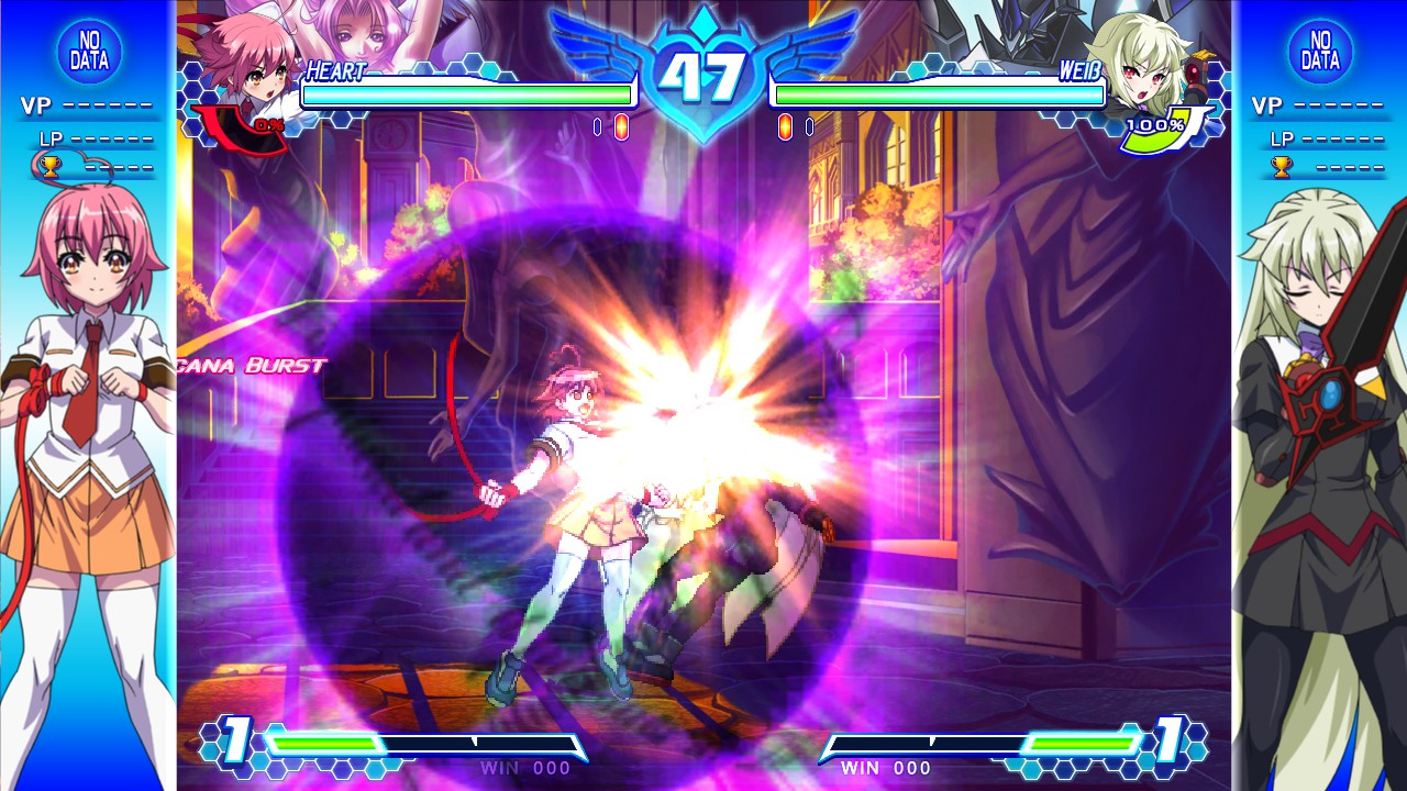 Arcana Heart 3 LOVE MAX!!!!! Review Screenshot 1