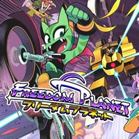 2D, Action, Action & Adventure, adventure, eShop, Female Protagonist, Freedom Planet, Freedom Planet Review, GalaxyTrail, Great Soundtrack, indie, Indie Games, Marvelous Games, Platformer, Rating 8/10, Wii U, Wii U Review