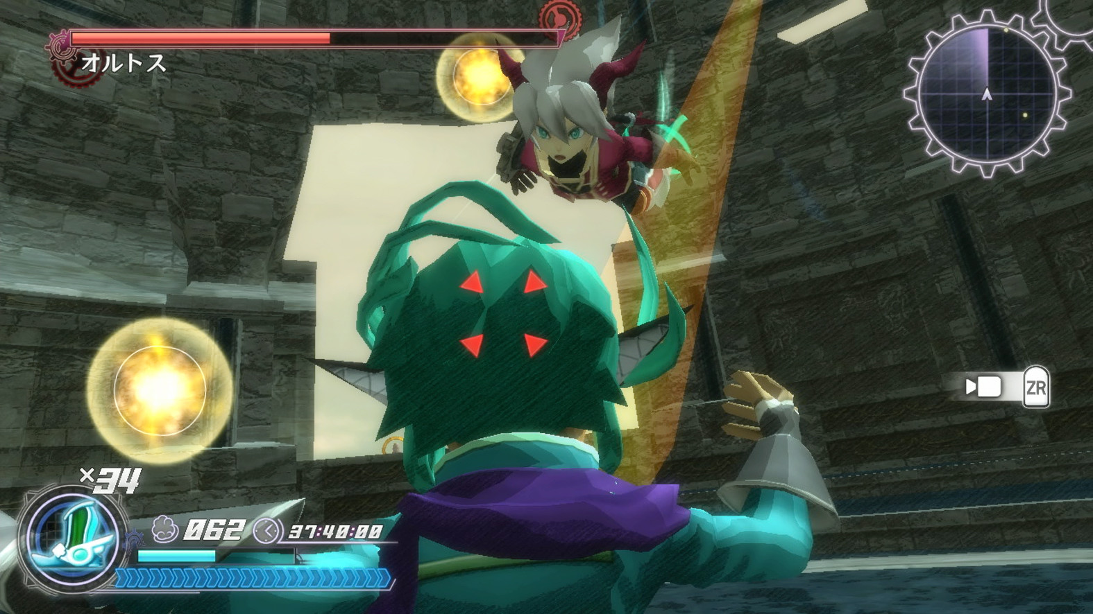 Rodea The Sky Soldier Review Screenshot 1