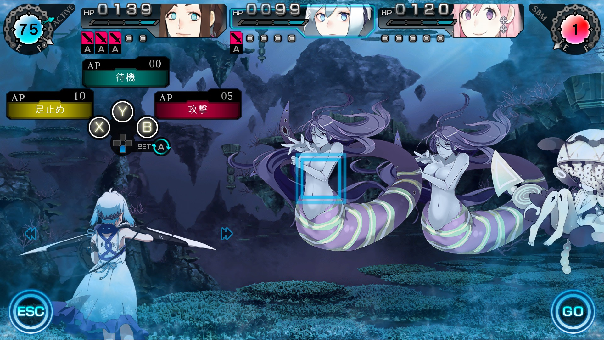 Ray Gigant Review Screenshot 3