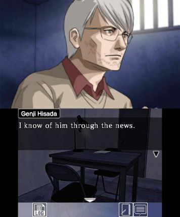 chase-cold-case-investigations-distant-memories-review-screenshot-3