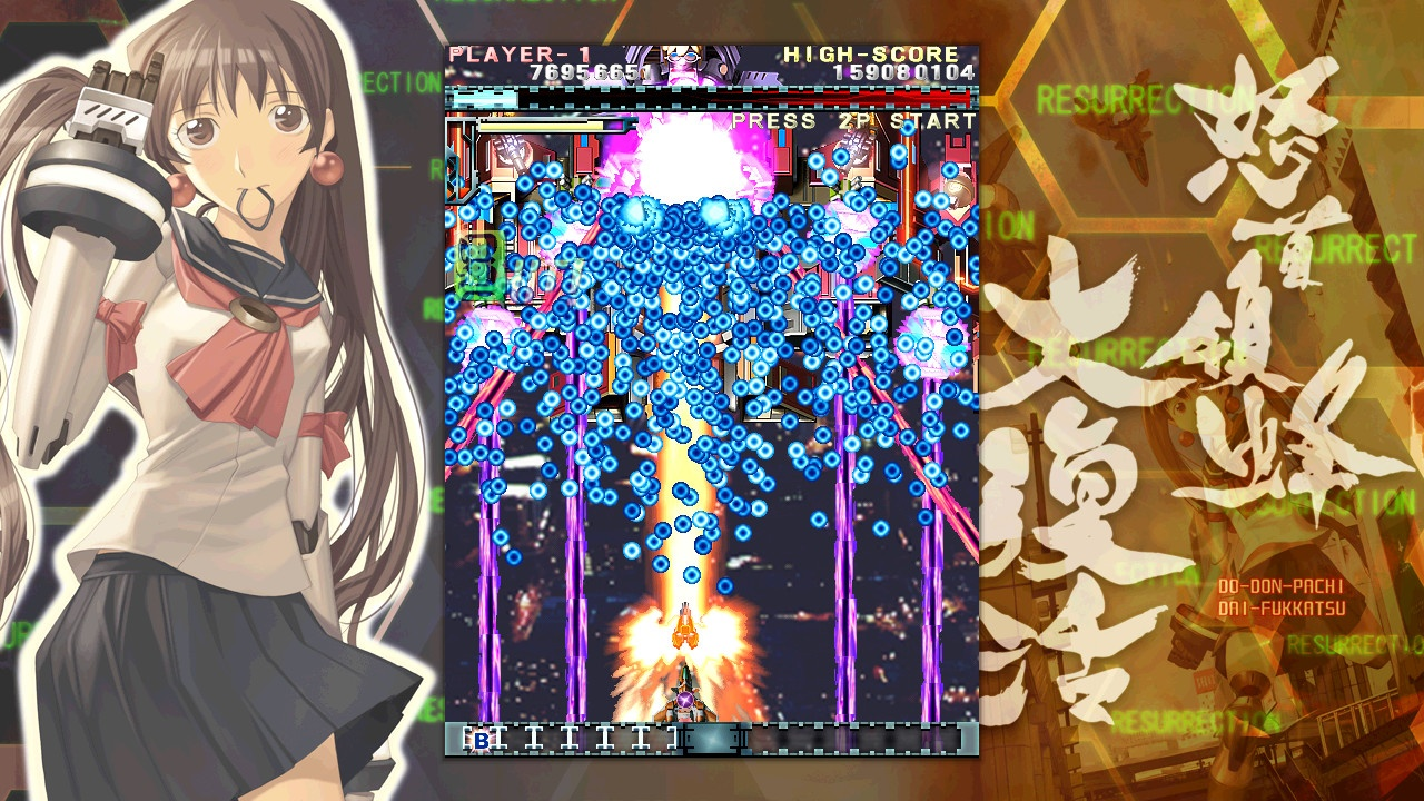 DoDonPachi Resurrection Review Screenshot 1