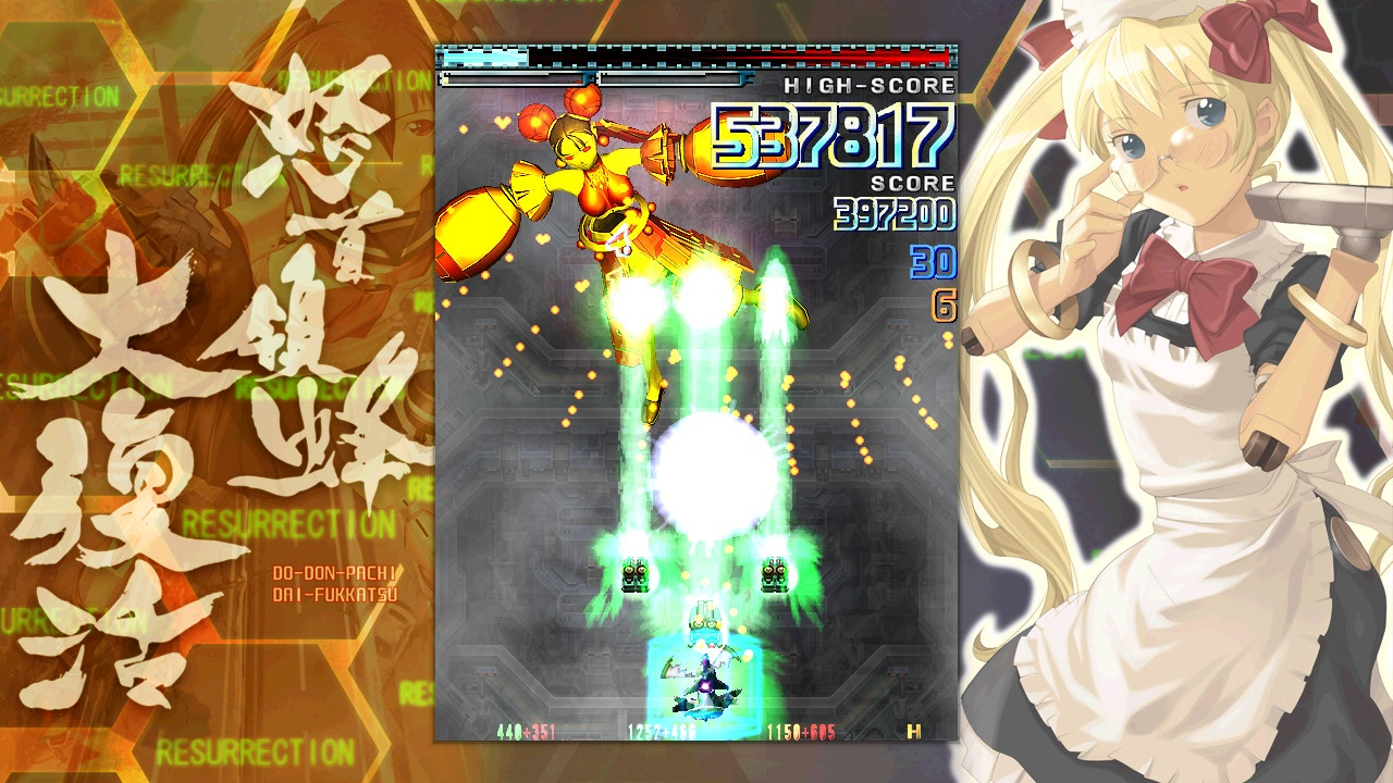 DoDonPachi Resurrection Review Screenshot 3
