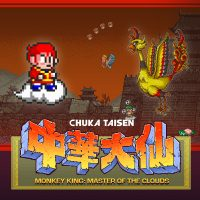 Action, arcade, Horizontal, Master of the Clouds, Monkey King, Monkey King: Master of the Clouds, Monkey King: Master of the Clouds Review, Nintendo Switch Review, Rating 6/10, retro, Retroism, Shoot 'Em Up, Shooter, Starfish-SD, Switch Review, UFO Interactive
