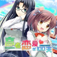 Gaokao.Love.100Days Review, adventure, education, gaokao.love.100days, navila software japan, nintendo switch review, role playing game, rpg, simulation, switch review,