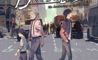 adventure, alternate jake hunter: daedalus the awakening of golden jazz, alternate jake hunter: daedalus the awakening of golden jazz review, arc system works, neilo inc, nintendo switch review, switch review,