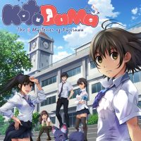 adventure, anime, Art Co, Kotodama: The 7 Mysteries of Fujisawa, Kotodama: The 7 Mysteries of Fujisawa Review, Nintendo Switch Review, nudity, PQube, Puzzle, Rating 7/10, Role Playing Game, RPG, strategy, Switch Review, Visual Novel