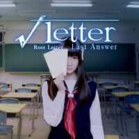 Action, adventure, Detective, Kadokawa Games, Mystery, Nintendo Switch Review, PQube, Puzzle, Rating 7/10, Root Letter: Last Answer, Root Letter: Last Answer Review, Switch Review, Visual Novel