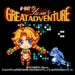 5pb, 8-Bit Yu-No's Great Adventure, 8-Bit Yu-No's Great Adventure Review, Action: Side-Scrolling, Mages, Nintendo Switch Review, Rating 9/10, retro, Spike Chunsoft, Switch Review, YU-NO