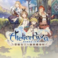 anime, Atelier Ryza: Ever Darkness & the Secret Hideout, Atelier Ryza: Ever Darkness & the Secret Hideout Review, Cute, Female Protagonist, Gust, jrpg, Koei Tecmo Games, Nintendo Switch Review, NIS America, Rating 10/10, Role Playing Game, RPG, Switch Review