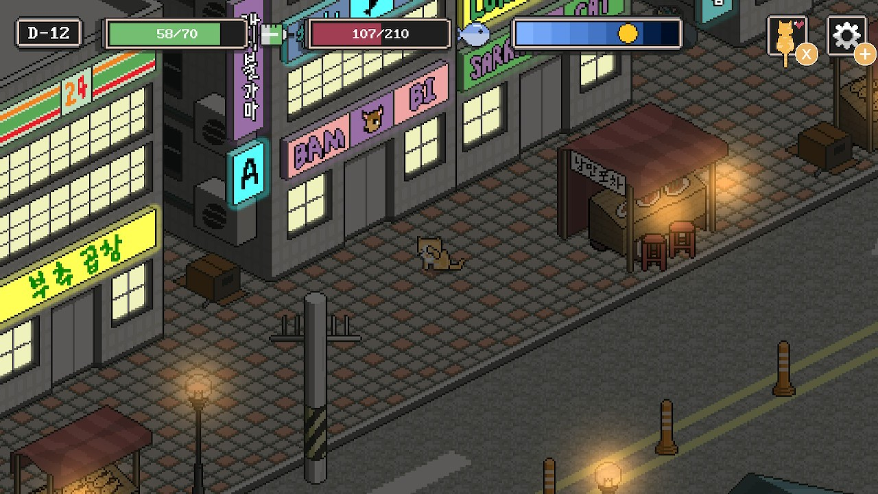 A Street Cat's Tale, A Street Cat's Tale Review, adventure, CFK, feemodev, indie, Nintendo Switch Review, Pixel Graphics, Rating 6/`10, Role-Playing, RPG, simulation, strategy, Switch Review